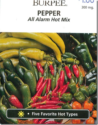 all alarm hot 2011_03_20_17_36_490001