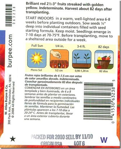red lightening hybrid 2011_03_20_16_34_230002